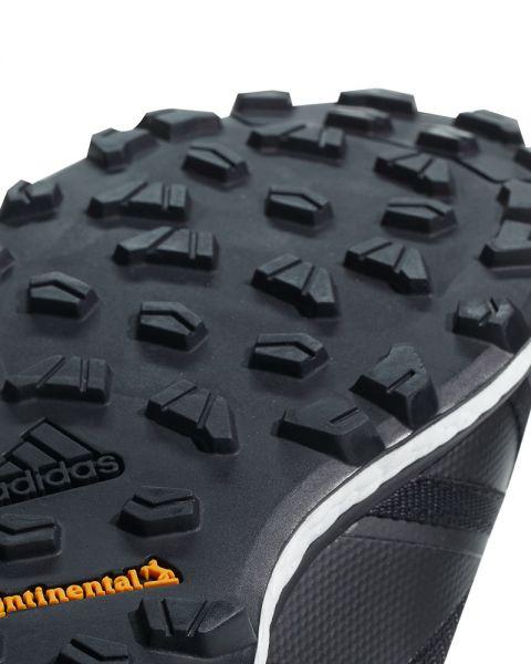 zapatillas adidas terrex agravic gtx